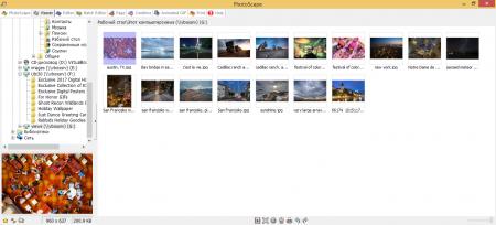 PhotoScape for Windows 8